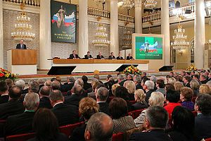 Politics of Russia - The VIII All-Russian Congress of Judges in December 2012.