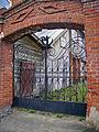 Varnavino. Heritage Selivanov Manor Gate.jpg