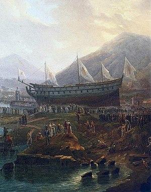 Neapolitan ship Vesuvio (1824) - Image: Vascello Vesuvio Fergola
