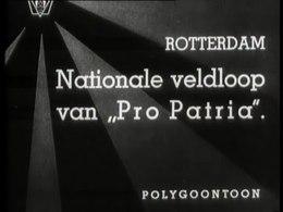 Bestand:Veldloop pro patria.webm