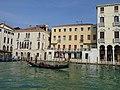 Venice servitiu 20.jpg