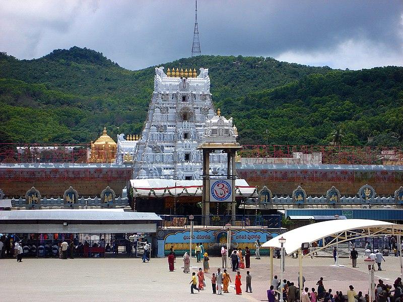 File:Venkateshwara Tirupati Temple.jpg