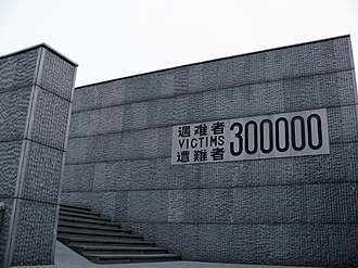 Death toll of the Nanjing Massacre - The figure of 300,000 victims is written in stone at Nanking Massacre Memorial Hall.