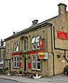 Victoria Hotel, Sandy Lane, Bradford (5055326150).jpg