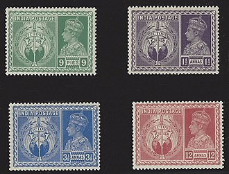 "The series of stamps, ""Victory"", issued by the Government of India to commemorate the allied victory in World War II VictoryWorldWar2BritishRaj.jpg"