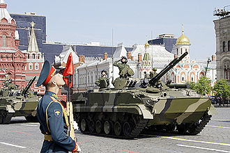 2008 Moscow Victory Day Parade - BMP-3 at the parade repetition.