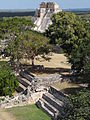 View from Great Pyramid toward Magicians House - Uxmal Archaeological Site - Merida - Mexico.jpg
