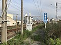 View of Kyusandai-mae Station from north side 2.jpg