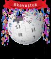 Vikipedi'yeKavustuk 204x234.png
