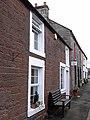 Village shop, Castle Carrock - geograph.org.uk - 1237956.jpg