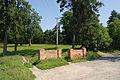 Vinnytsia Piatnychansky park SAM 0426.JPG