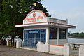 Vivekananda Mandir - Strand Road - Chandan Nagar - Hooghly - 2013-05-19 7901.JPG