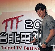 Voa chinese Peter Ho 13Sept10 230.jpg
