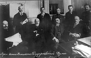 Pavel Milyukov - Members of the Provisional Committee of the State Duma (Russian Empire) in 1917