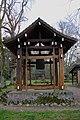 WIKI-Gendo-Bonsho- DSC08820.jpg