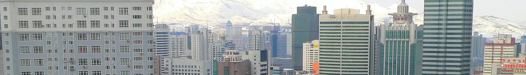 WV banner Urumqi Skyscrapers and mountains.jpg