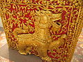 Wat Phra That Doi Suthep D 27.jpg