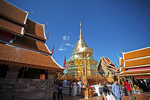 Chiang Mai Province - Wat Prathat Doi Suthep, Chiang Mai