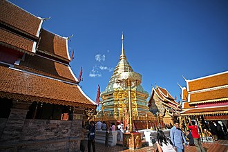 Chiang Mai Province - Wat Phra That Doi Suthep, Chiang Mai