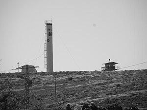 Yanun - Image: Water tower and watchtower near Yanoun