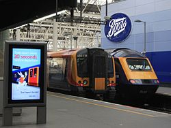 Waterloo - SWT 450119 and FGW 43030.jpg