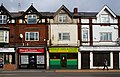 West Bromwich High St 27 (8447081937).jpg