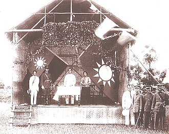 Chiang Kai-shek - Sun Yat-sen and Chiang at the 1924 opening ceremonies for the Soviet-funded Whampoa Military Academy