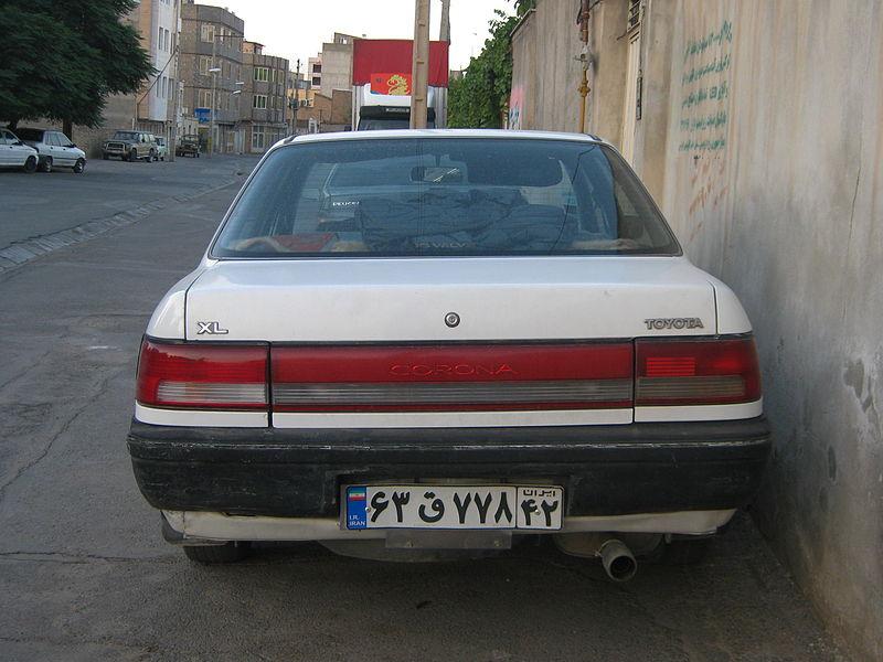 800px-White_Toyota_Corona_in_Nishapur.JP