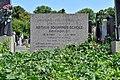 Wiener Zentralfriedhof - Gruppe 12 C - Arthur Johannes Scholz.jpg