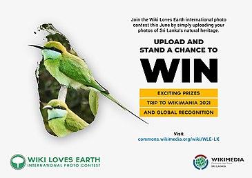 Wiki Loves Earth 2020 in Sri Lanka