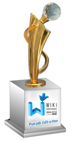 Wiki conference India 2016 Memento.png