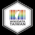 Wikidata-Taiwan-Hex-Sticker-LGBT.png