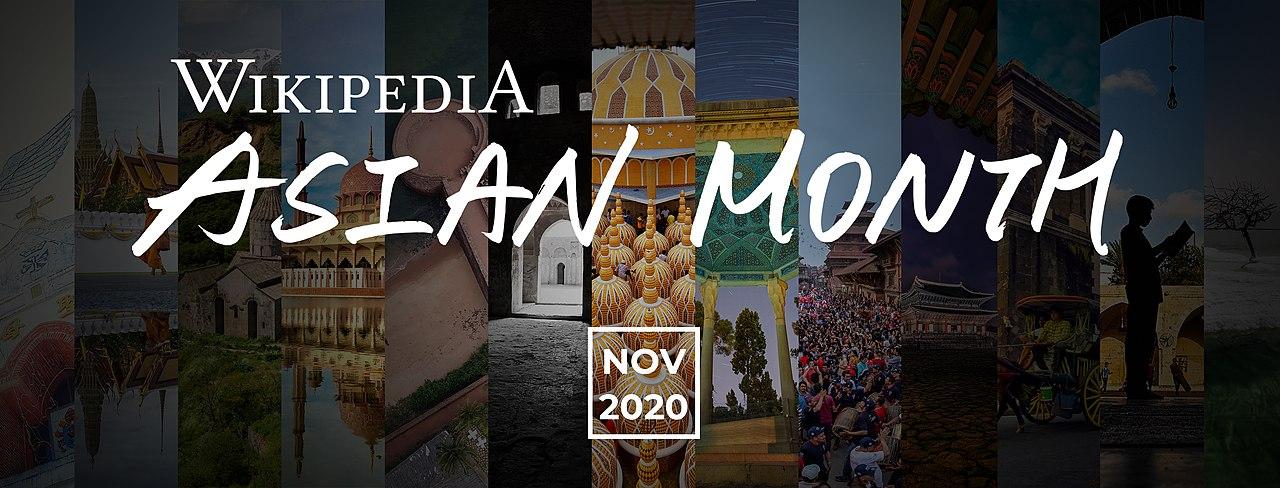 Wikipedia Asian Month 2020 banner 01.jpg