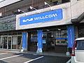 Wilcomplaza maebaru shop.jpg