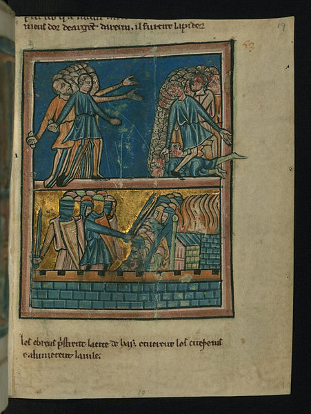File:William de Brailes - Top - The Stoning of Achan (Joshua 7 -25) - Walters W10619R - Full Page.jpg