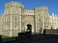 Windsor Castle - entrance - geograph.org.uk - 1164364.jpg