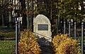 Wojciech Boguslawski memorial,Sieroszewskiego street,Mogila,Nowa Huta,Krakow,Poland.JPG