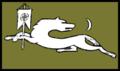 Wolf symbol of Avars Caucasus.PNG