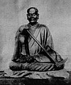 Wooden statue of Ryoui.jpeg