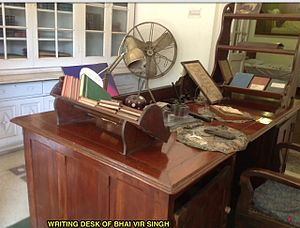 Vir Singh (writer) - Working desk of Bhai Vir Singh as preserved in his memorial house at Amritsar
