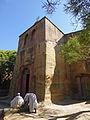 Wukro-Eglise (12).jpg