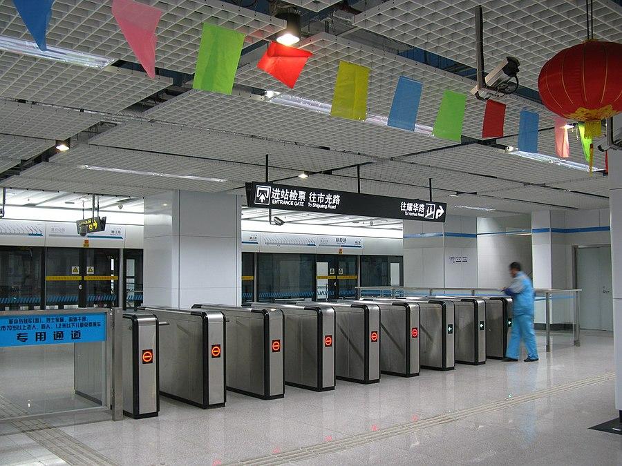 Xiangyin Road station