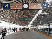 Xiaolan Railway Station Platform.jpg