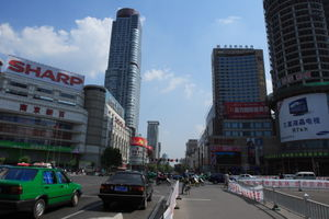 A modernized street in Nanjing showing its economic development