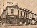 YMCA Bldg & Taisho Bazar, Cebu, Philippines (1930-40s).jpg