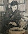 Yagi Ryuichiro.JPG