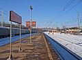Yakhroma-station.jpg