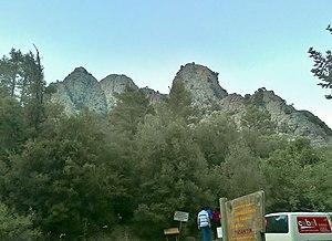 Yazılı Canyon Nature Park - Image: Yazılı kanyaon panoramio