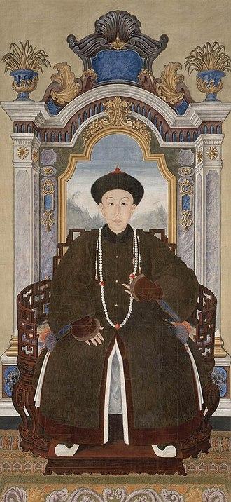 Prince Guo - Image: Yinli 3