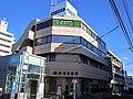 Yokohama Shinkin Bank Naruse Branch.jpg